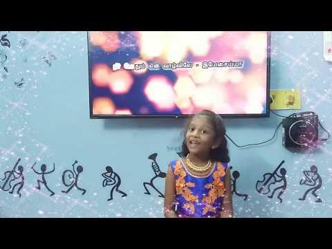 Thai Pola Thetri   Tamil Christian Song   Anne Perciyal   தாய் போல தேற்றி ...