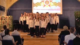 9Б Фестиваль патриотической песни 2018