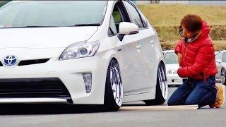 シャコタン大会 プリウス 【Track and Show 2015】 車高短 Lowered Lowcar exhaust