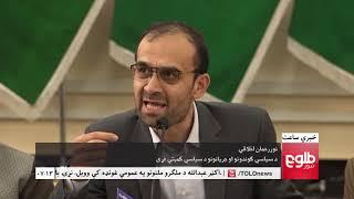 LEMAR NEWS 27 September 2018 /۱۳۹۷ د لمر خبرونه د تلې ۰۵ نیته