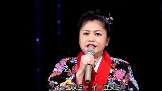 """「赤田首里殿内」あかたすんどぅんち 夏川りみ ☆ """" Japanese Okinawa fo..."""