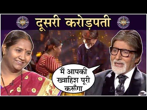 KBC 11   Amitabh Bachchan's RESPECT To Second Crorepati Babita Tade   Sony TV