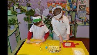разные виды труда в детском саду