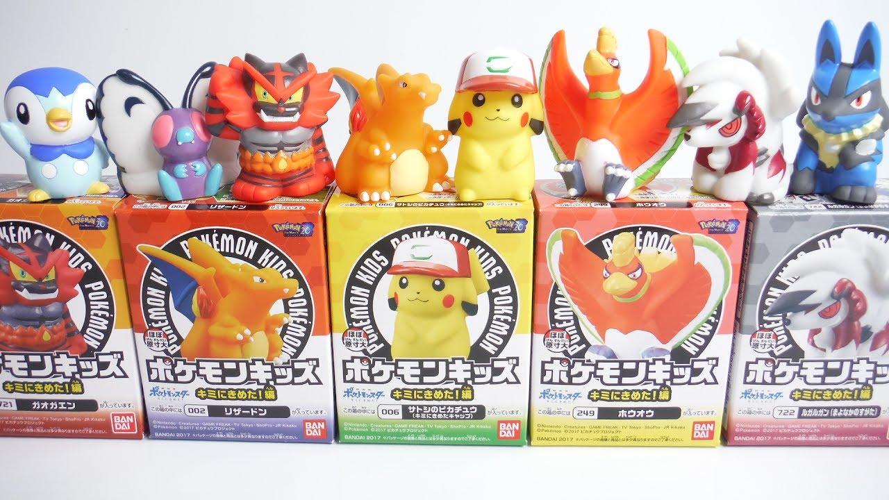 pokemon ポケモンキッズ キミにきめた!編 全8種 開封 figure 食玩