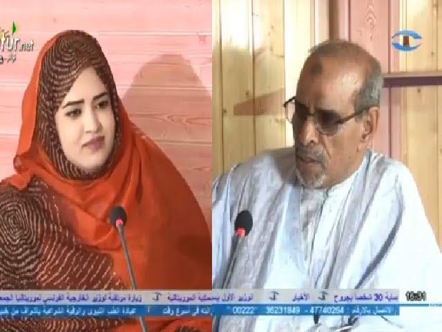 برنامج الوجه الآخر مع الإعلامي الدده محمد لمين السالك | قناة شنقيط
