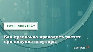 видео Учет и оформление расчетов аккредитивами