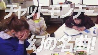 世武裕子 - まぼろしを見た