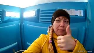 ПОЛЬША. обзор чистоты биотуалета))