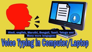 [100% Working] 3 Best Ways of Voice typing for PC or Laptop [Hindi Explanation]