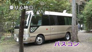 キャンピングカー集合!(オムニバス) 日本RV協会ショートムービーvol.1