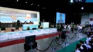 Urdu Nazm - Islam Say Na Bhago Rahe Huda Yehi Hay - Islam Ahmadiyya