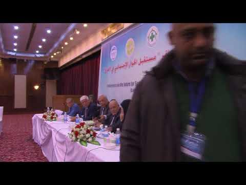 مناضرة _حول سياسة التعديل الهيكلي في العراق  والموقف العمالي