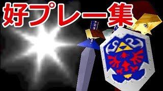 【第八回】64スマブラCPUトナメ実況【予選好プレー集[後編]】