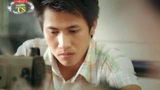 ຮັກນ້ອງຄືເກົ່າ ກອງຄຳ ໄຊຍະວົງ รักน้องคืเก่า huk nong kheu khao / ts studio