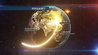 Имиджевый ролик #2 CHN