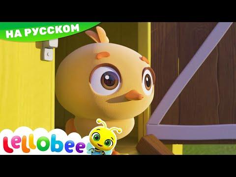 5 Маленьких Утят | Мои первые уроки | Детские песни | Little Baby Bum
