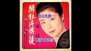 """1969年(昭和44年)3月発売。 東映任侠映画盛りし頃の""""緋牡丹のお竜""""シ..."""