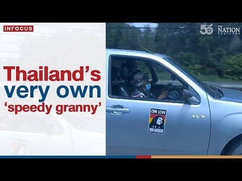 Thailand's very own 'speedy granny' | The Nation Thailand