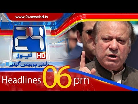 100 Stories In 10 Minutes | 6:00 PM News Headlines | 4 March 2018 | 24 News HD