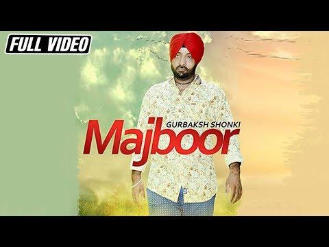 MAJBOOR    GURBAKSH SHONKI    FULL OFFICIAL VIDEAO SONG 2017    KB MUSIC COMPANY