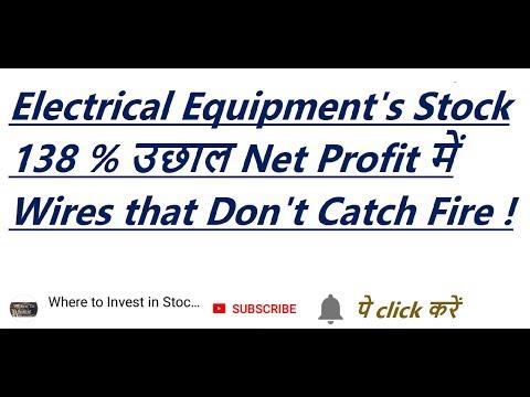 Havells Q4 || 139 % jump in Net Profit || 8 साल में 10 गुना कर दिया