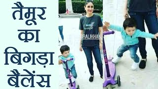 Taimur Ali Khan LOSES Balance while RIDING tricycle in London! | FilmiBeat