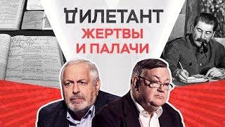 Что скрывают архивы / Сергей Мироненко // Дилетант