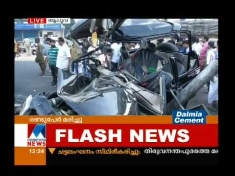Two dead in road accident near Aluva | Manorama News