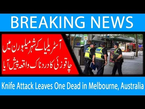 Knife Attack Leaves One Dead in Melbourne, Australia | 9 Nov 2018 | Headlines | 92NewsHD