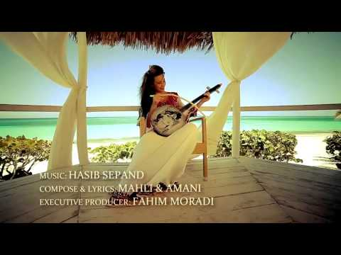 Fardin Faryad Laily New Afghan song 2016 HD Official Song