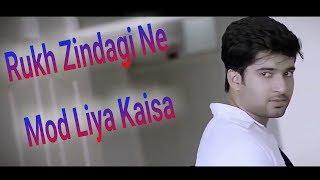 Rukh Zindagi Ne ||  Mod Liya Kaisa || Hum Ne Sooc