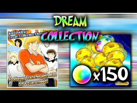 Captain Tsubasa Dream Team: Dream Collection Gacha 150 DB!!! (INDONESIA)