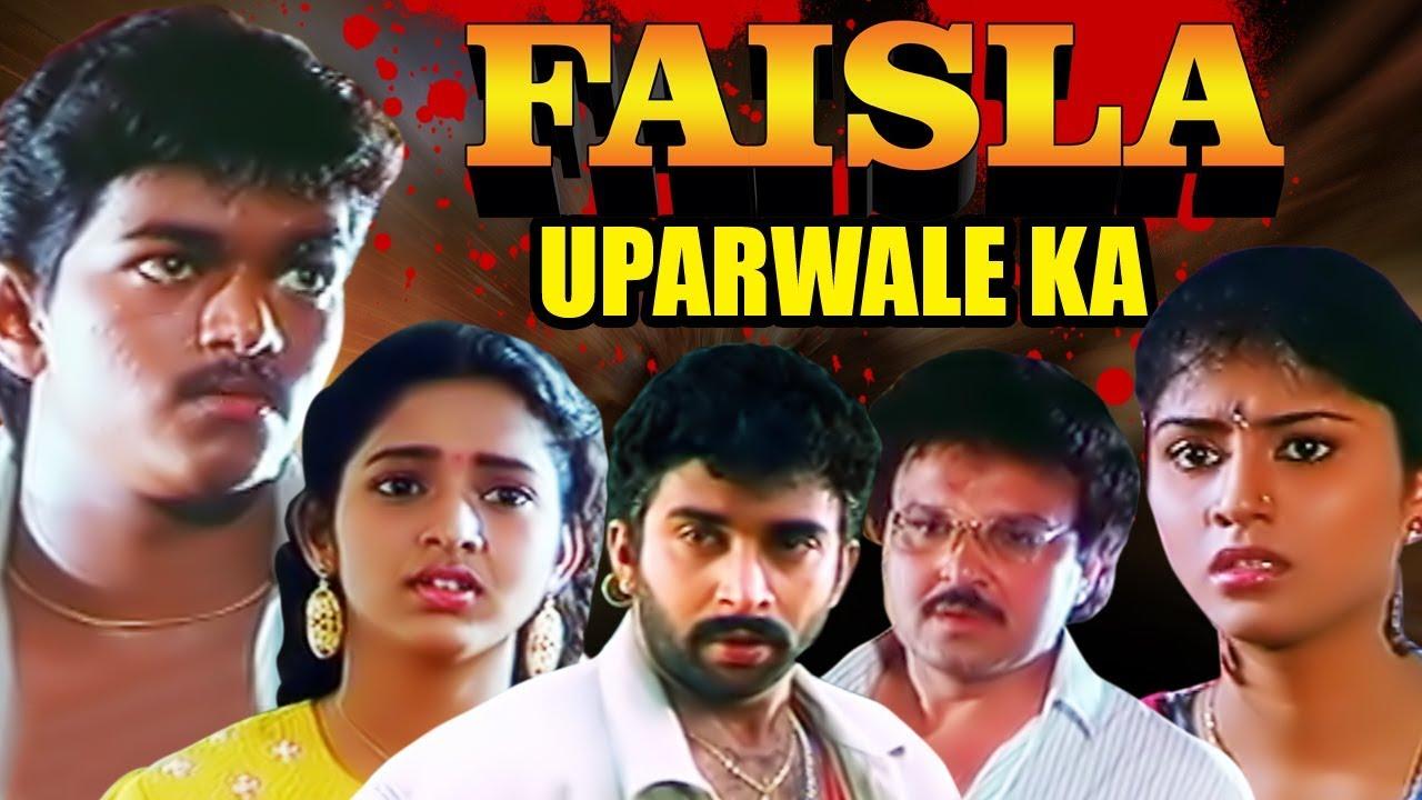 Faisla Uparwale Ka Full Movie  Vijay Hindi Dubbed Movie -3530