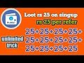Today working Unlimited trick| 25+25+25 per number in one device (SBI) APPS | no root [off expired]