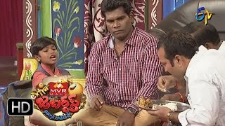 Chammak Chandra Performance | Extra Jabardasth | 9th December 2016| ETV  Telugu thumbnail
