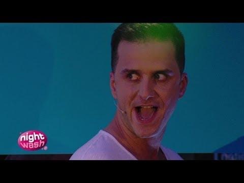 Özcan Cosar über Popel & Popo-Duft - Nightwash