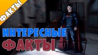 Бэтмен против Супермена. Факты которые Вы должны знать.