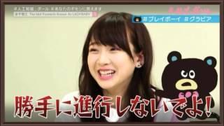 ハイポール 3.9放送回 金子理江出演部分のみカット いつも元気で強いり...