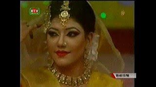Monira Parveen Happy, BTV Performance, (Eid Especial Episode), Producer: Layla Haque