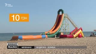 Прифронтовой Мариуполь бьет рекорд по курортникам   «Донбасc Реалии»