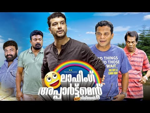 latest malayalam movie full 2019 malayalam full movie 2019 malayalam comedy movies malayalam film movie full movie feature films cinema kerala hd middle trending trailors teaser promo video   malayalam film movie full movie feature films cinema kerala hd middle trending trailors teaser promo video