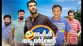 Latest Malayalam Movie Full | Malayalam Full Movie | Malayalam Comedy Movies