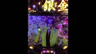 銀さん登場演出はポーカーでのロイヤルストレートフラッシュ、ルーレッ...