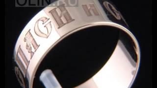 Широкое обручальное кольцо с гравировкой