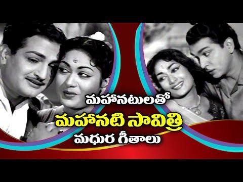 Savitri Aanati Animutyalu - Telugu OldSongs - 2018