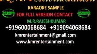 ULLAM KOLLAI POGUDHADA (SERIAL) TAMIL VIDEO KARAOKE