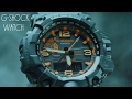 All about G-Shock watches