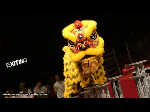《鱷魚恤香港世界賽》Crocodile World Hong Kong 【 Lion Dance 】Championship 2018 @ Hong Kong Coliseum