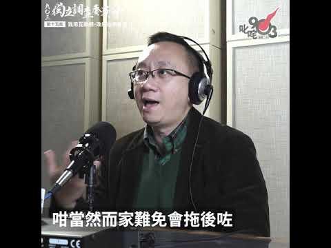 堅守香港私隱大過天【903獨立調查】