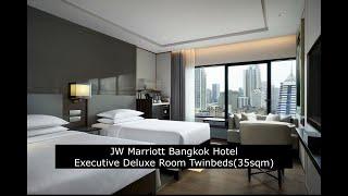 JW매리어트 방콕 호텔 이그제큐티브 딜럭스룸 트윈베드 …